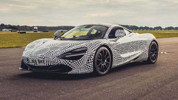 McLaren BP23 – $2.5 million