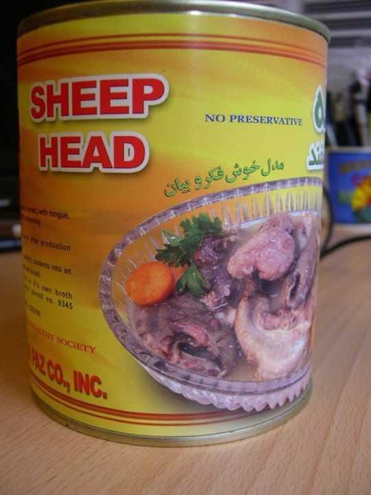 Консервированная овечья голова